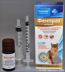 Фенпраз суспензия для кошек (5 мл)