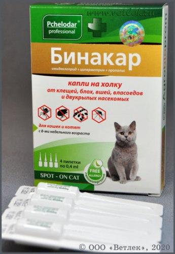 Бинакар капли на холку для кошек (0,4 мл/4 пипетки)