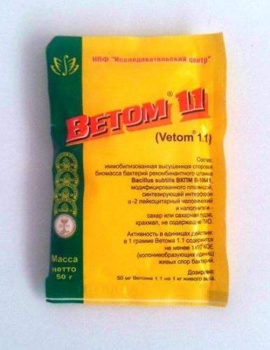 ВЕТОМ 1.1 (порошок 50 г)