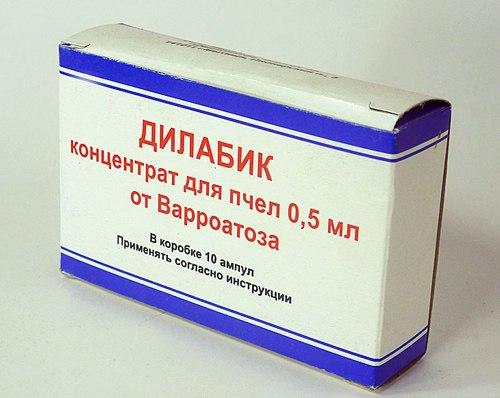Дилабик 0,5 мл