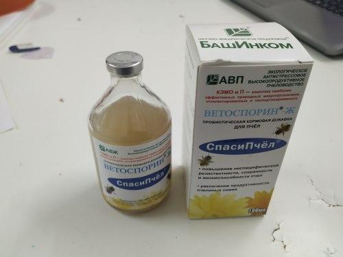 Спаси Пчел биокорм живых культур