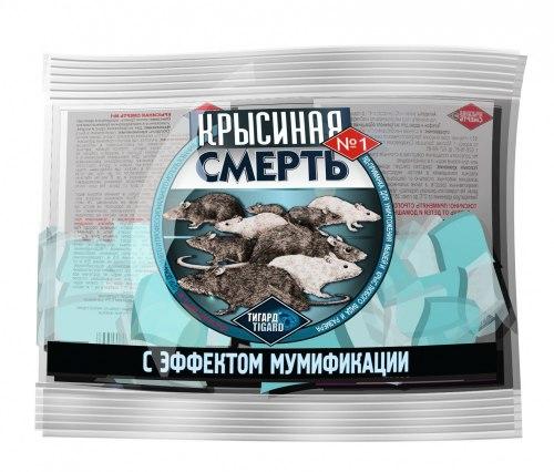 Крысиная смерть (отрава для крыс и мышей) 200 г
