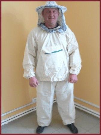 Костюм пчеловода двунитка сеткой (куртка + штаны+сетка)