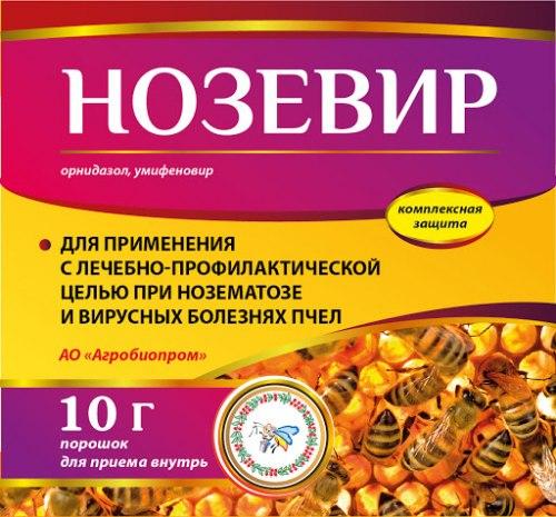 НОЗЕВИР 10 г