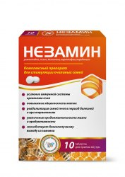 НЕЗАМИН 10 таблеток в упаковке