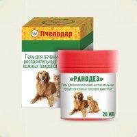Лекарственные средства для лечения ран и кожных покровов