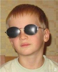 Очки-тренажёры Супер-Вижн