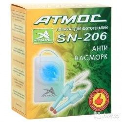 АНТИНАСМОРК АТМОС SN-206