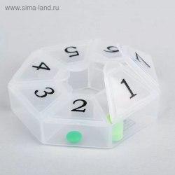 """Таблетница """"Цифры"""", 7 секций"""