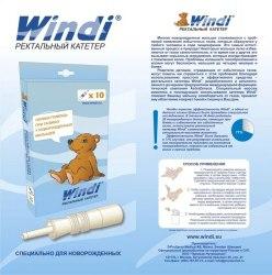 Трубка газоотводная для новорожденных windy