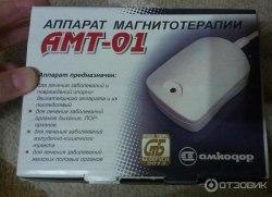 Аппарат магнитной терапии Амкодор-Белвар АМТ-01