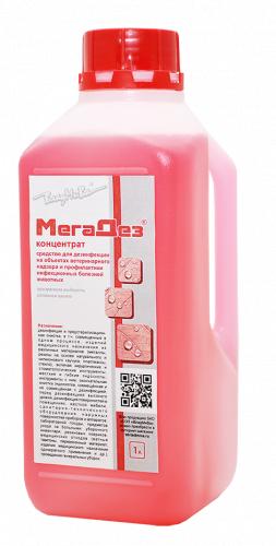 """Концентрат для дезинфекции поверхностей """"МегаДез"""" (1 к 999 литрам)"""