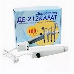 Дарсонваль КАРАТ ДЕ-212
