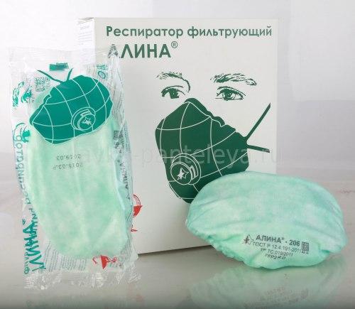 Респираторы серии АЛИНА® -206 - (без клапана выдоха FFP2RD)