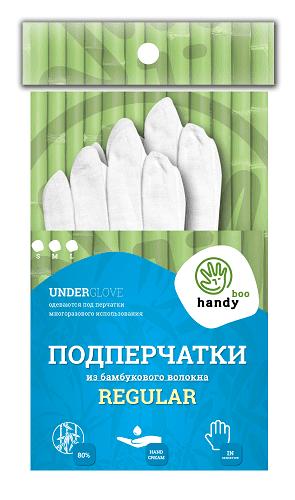 Подперчатки Handy Boo REGULAR