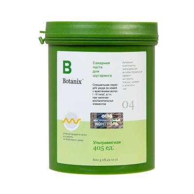 Сахарная паста с антибактериальным эффектом Botanix Gloria Ультрамягкая, 800 гр