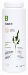 Энзимная пудра для шугаринга Botanix Gloria