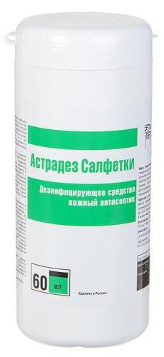 Астрадез салфетки, 60 шт Гигиена Мед