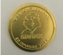 Медаль « Смелой девочке за прокол ушек» Studex