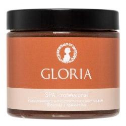 Обертывание антицеллюлитное разогревающее шоколад с пряностями, 200 мл. Gloria