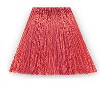 Краситель для цветоконтрастного мелирования Nirvel Professional Fuego