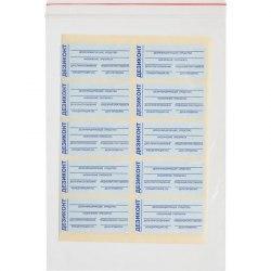 Наклейка для Дезиконтов, 40 шт Винар