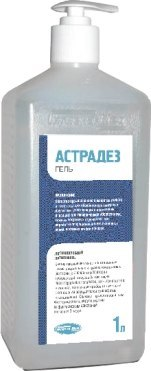 Кожный антисептик Астрадез-гель Гигиена Мед ПЭТ-флакон,1 л.