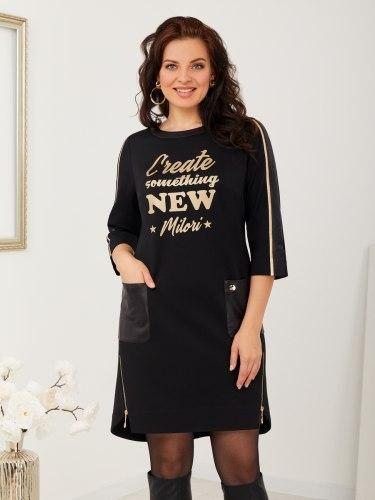 Платье MILORI 10260