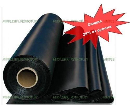 Пленка полиэтиленовая Вторичная 100 мкм, ширина 6 м