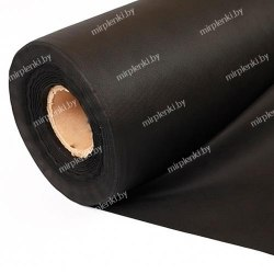 Черный спанбонд 50 гр/м.кв. (3,2 х 150м) цена за рулон 310 руб