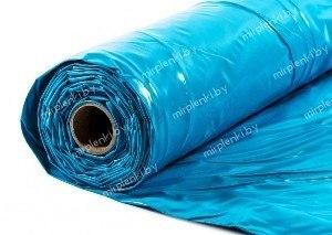 Пленка для водоемов океан 500 мкм , 6/10 м , чёрная-голубая