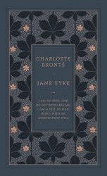 Faux Leather Edition: Jane Eyre - Charlotte Bronte