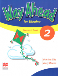 Way Ahead for Ukraine 2 Teacher's Book Pack / Підручник для вчителя