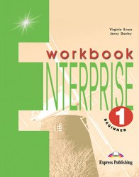 Enterprise 1 Workbook / Робочий зошит