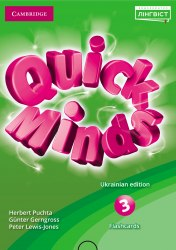 Quick Minds 3 for Ukraine Flashcards / Flash-картки