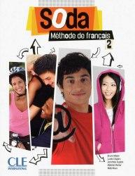 Soda 2 Livre de l'élève + DVD-ROM / Підручник для учня