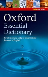 Oxford Essential Dictionary Second Edition / Словник