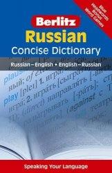 Berlitz Russian Concise Dictionary / Словник