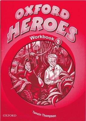 Oxford Heroes 2 Workbook / Робочий зошит