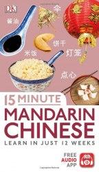 15 Minute Mandarin Chinese: Learn in Just 12 Weeks