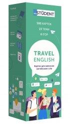 Картки для вивчення англійських слів Travel English / Картки