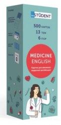 Картки для вивчення медичної англійської Medicine English