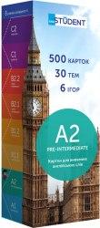 Картки для вивчення англійських слів A2 Pre-Intermediate / Картки