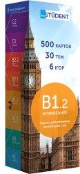 Картки для вивчення англійських слів B1.2 Intermediate / Картки