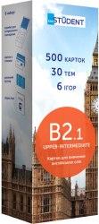 Картки для вивчення англійських слів B2.1 Upper-Intermediate / Картки