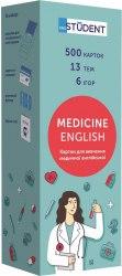 Картки для вивчення медичної німецької Deutsch Medizin / Картки