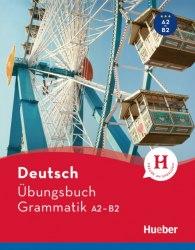 Übungsbuch Grammatik A2-B2 / Граматика