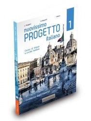Progetto Italiano Nuovissimo 1 (A1-A2) Quaderno degli esercizi + CD Audio / Робочий зошит