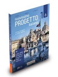 Progetto Italiano Nuovissimo 1a (Libro dello studente + Quaderno + esercizi interattivi + DVD +CD) / Підручник + зошит