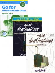 New Destinations B2 Student's Book+Workbook+Go for Ukrainian State Exam B2 / Набір книг
